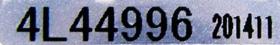 7桁の英数字と6桁の数字