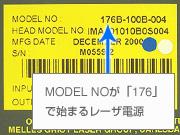 Multi Argon Laser Label